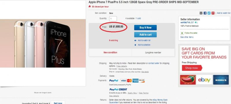 Apple iPhone 7 preorder