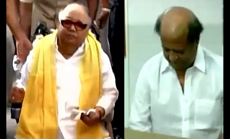 Why Karunanidhi-led DMK lost Tamil Nadu Assembly Election 2016