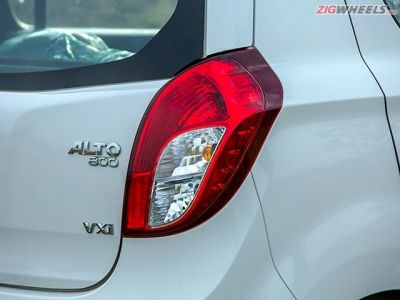 The tail light design is simple but looks old now.