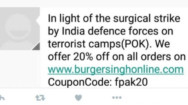 Discount surgical coupon