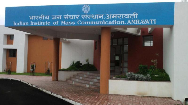 Indian Institute of Mass Communication (Photo: iimc.nic.in)
