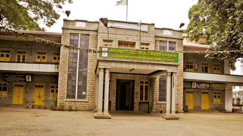 Bengaluru: Congress museum to be set up in old JD(S) office