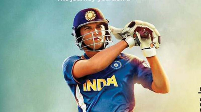 Excited to watch Dhoni biopic: Sreesanth