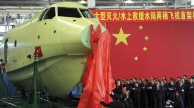 China has been ramping up research into advanced new military equipment, including submarines, aircraft carriers and anti-satellite missiles. Now the country has completed production of the world's largest amphibious aircraft after seven years of work. (Photo: ANI)