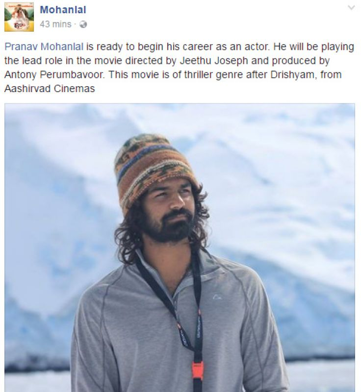 pranav mohanlal official facebook
