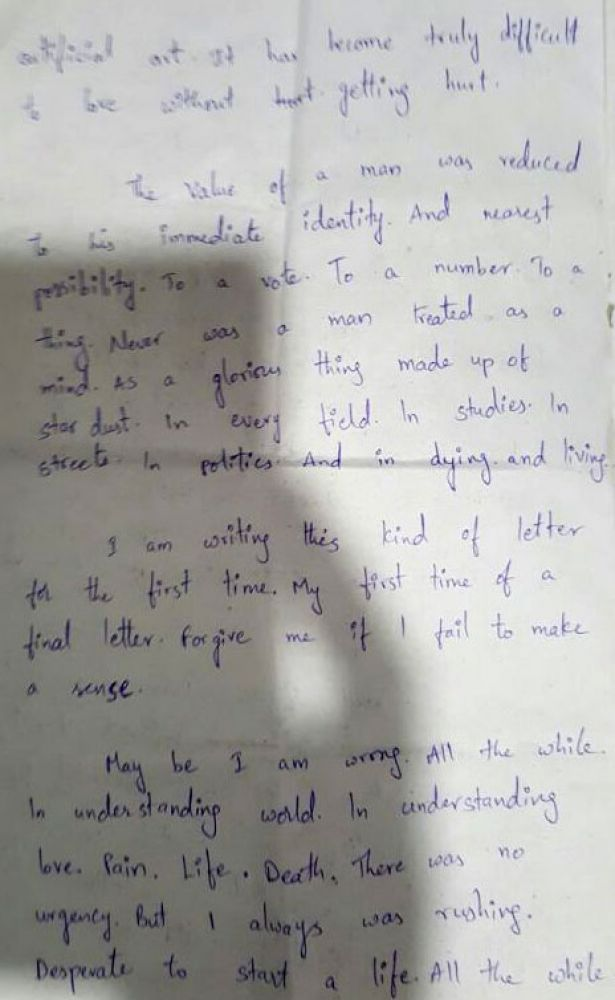 Rohit's suicide letter