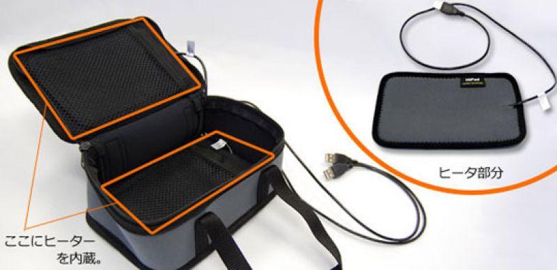 Thanko's USB lunch box warmer