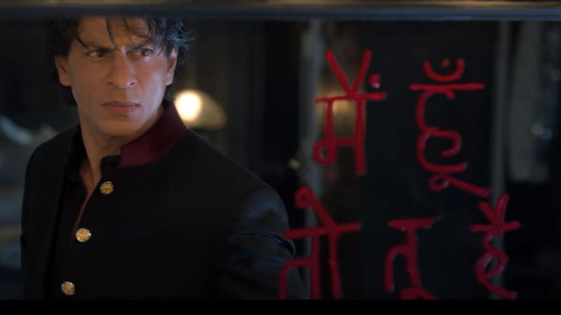 And this scene in the 'Fan' trailer that reads: 'Main hu, toh tu hain' (You are there because of me.)