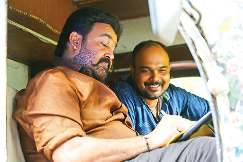 Vysakh with Mohanlal