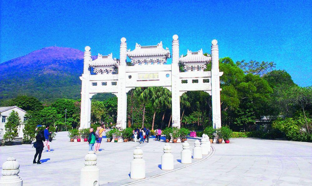 Ngong Ping Gate