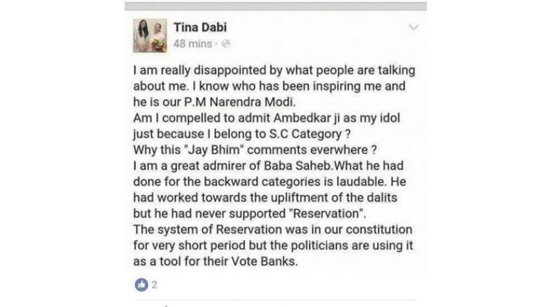 Tina Dabif fake quote