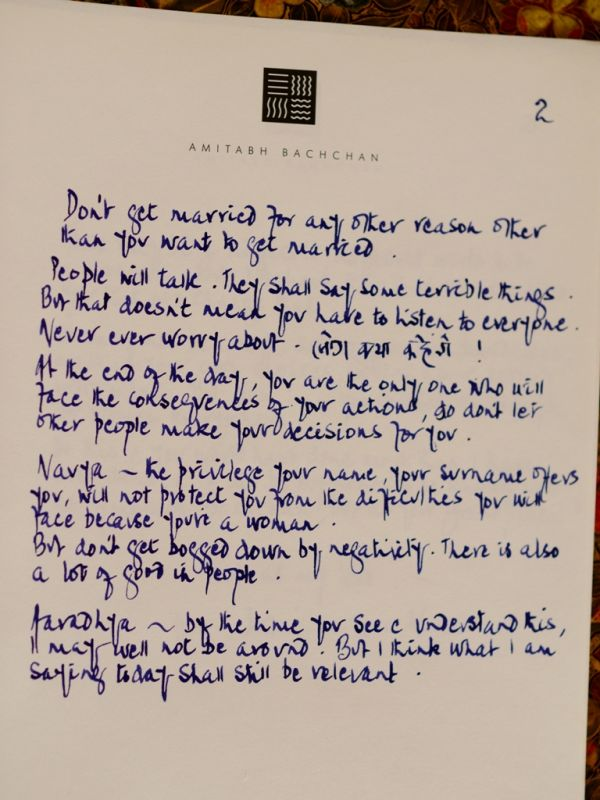 amitabh bachchan letter to his granddaughters