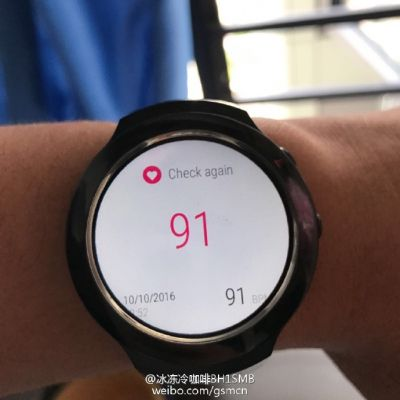 Humilde Bloquear Planeta  HTC pairs up with Under Armour for its new smartwatch