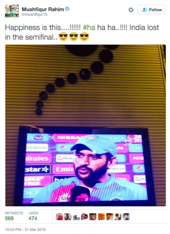 This is what Mushfiqur Rahim had to say (Photo: Twitter screen grab)