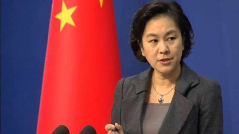 Chinese Foreign Ministry spokesperson Hua Chunying (Photo: video grab)