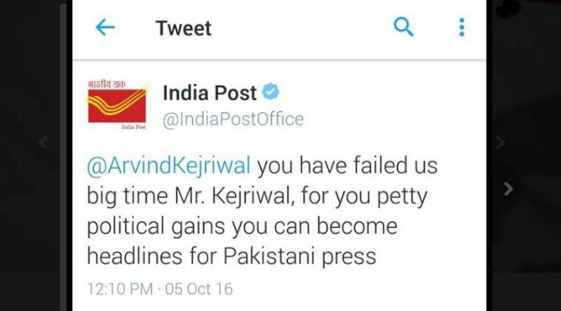 India Post tweet