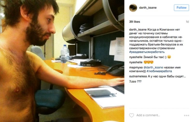 People in Belarus show up naked in office on Presidents