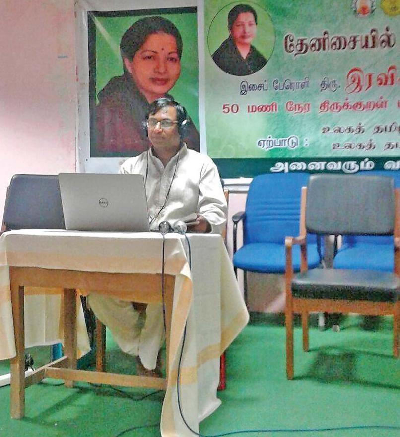 N. Ravikiran  tuning 1,330  couplets of Tirukkural in record time.