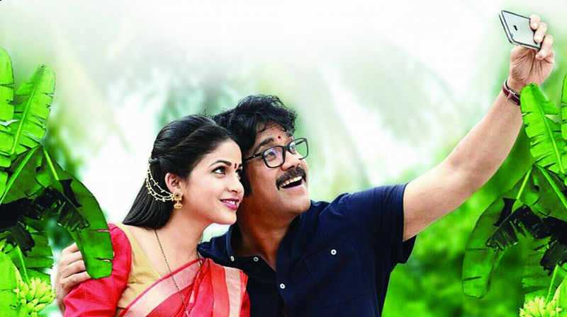 Still from movie Soggade Chinni Nayana
