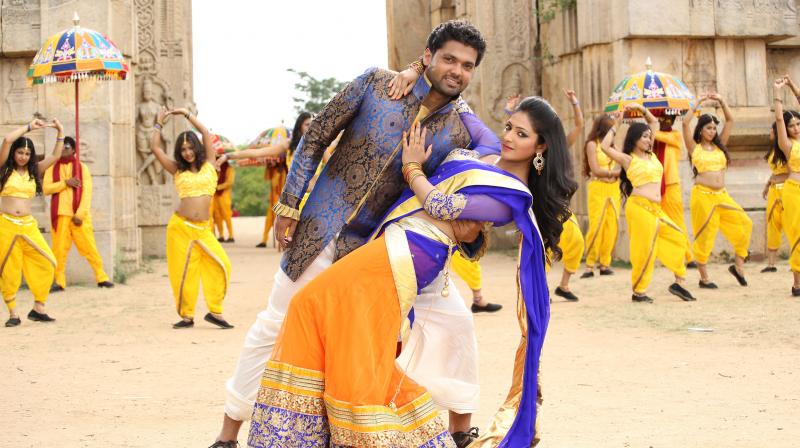 The film stars Rakshit Shetty, Hariprriya in lead roles.