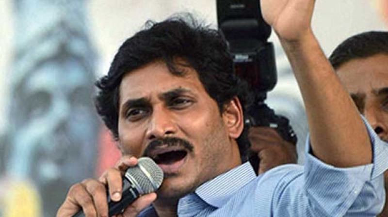 Chief Minister Y S Jagan Mohan Reddy will be the chief guest of the event which will also be attended by the State Finance Minister, Minister for Industries and Commerce along with top officials. (Photo: PTI)