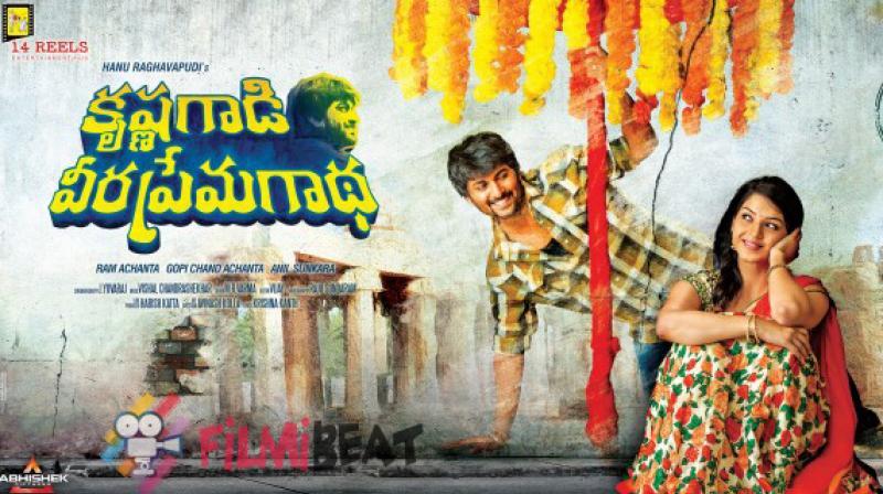Krishnagadi Veera Prema Gaadha movie poster