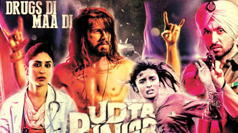 A still from the movie Udta Punjab