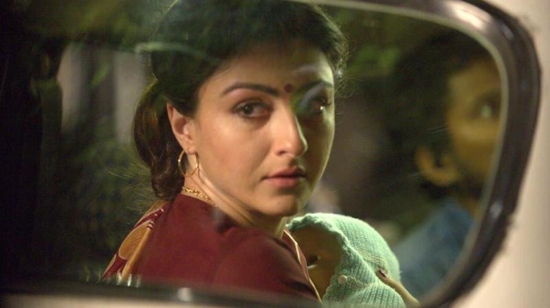 Soha Ali Khan Full Sex Tape