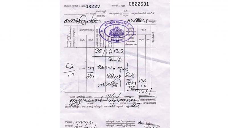 Kerala government keeps word, Samkutty gets mutation certificate