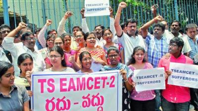 corporate-colleges-students-eamcet-cid-police