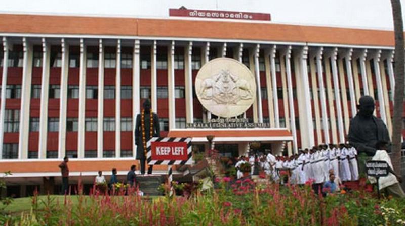 Kerala legislative assembly (Photo: PTI)