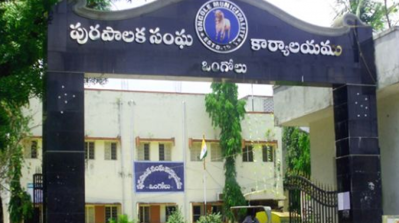 Ongole municipal corporation