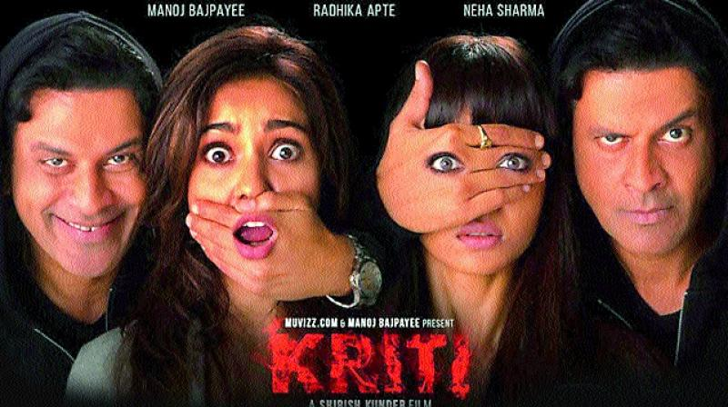 A poster for the short film Kriti, that was alleged to be plagiarised.