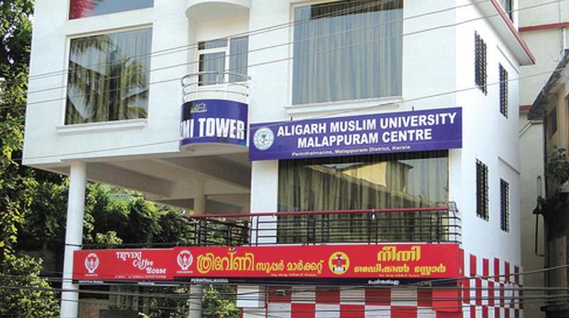 Aligarh Muslim University Malappuram