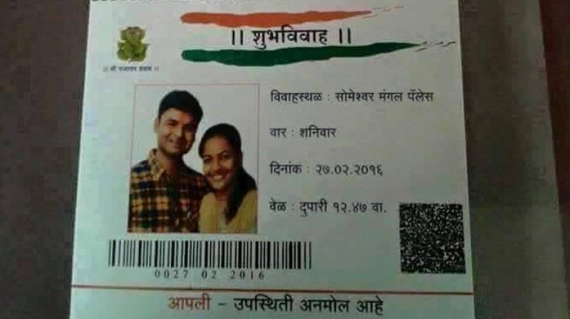 Couple opts for aadhar card themed wedding invite the photo of rinchal and vikrants aadhar card themed wedding invite has gone viral and stopboris Choice Image