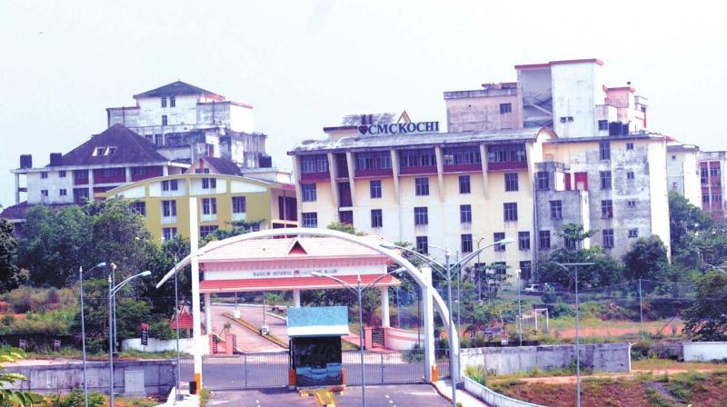 Ernakulam Government Medical College