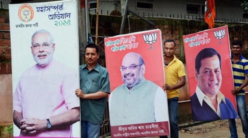 BJP to helm affairs in Assam giving a jolt to Congress's stronghold in the state. (Photo: PTI)