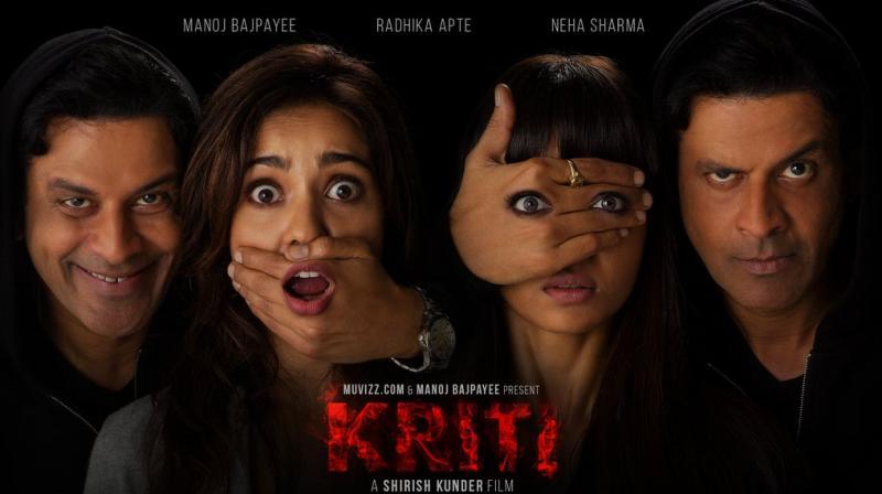 First look of 'Kriti'