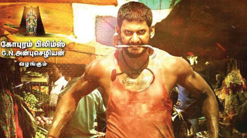 First look of Marudhu