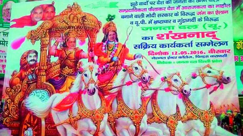 Bihar CM Nitish Kumar has been projected as Arjun in this  painting from the Mahabharata in posters that were plastered across Varansai, with Sharad Yadav as his 'saarthi' (guide).