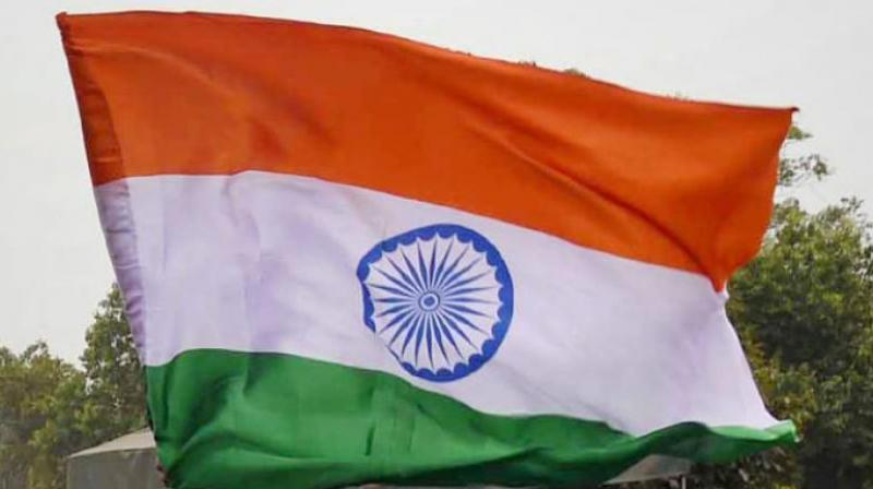 National flag. (File photo)
