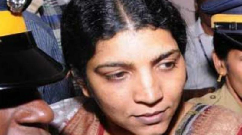 Saritha S. Nair