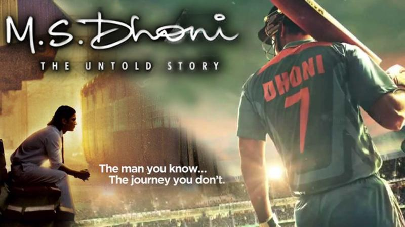 Sushant wouldn't let his folks watch 'M S Dhoni: The Untold Story'