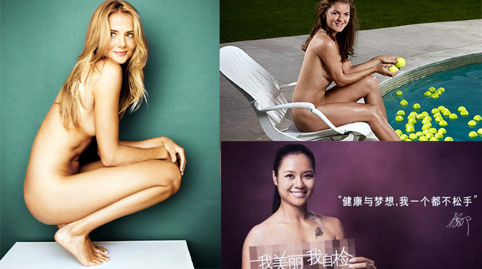 Obvious, you nude tennis stars playing tennis share