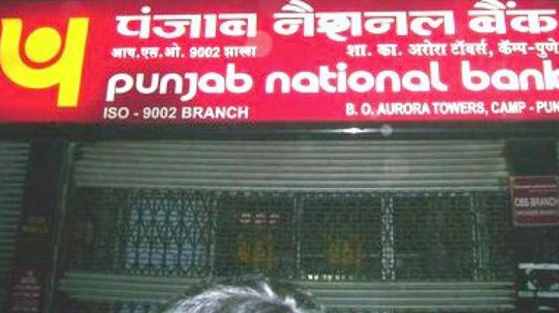The bank's share closed at Rs 117.60 on BSE, up 0.56 per cent over its previous close.