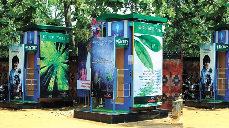 public facilities in india A public hospital or government hospital is a hospital which is owned by a and patients treated at these private facilities are billed in india, public.