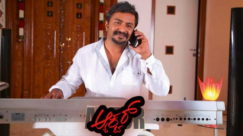 Dayal Padmanabhan returns once again with his favourite artiste Naveen Krishna with the movie, Actor.