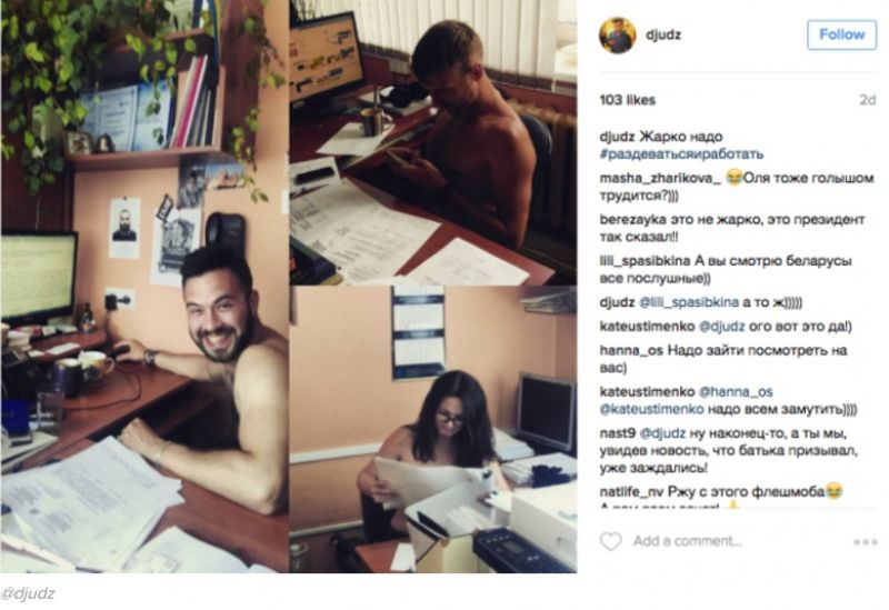 PERVE: People In Belarus Are Posting Photos Of Themselves
