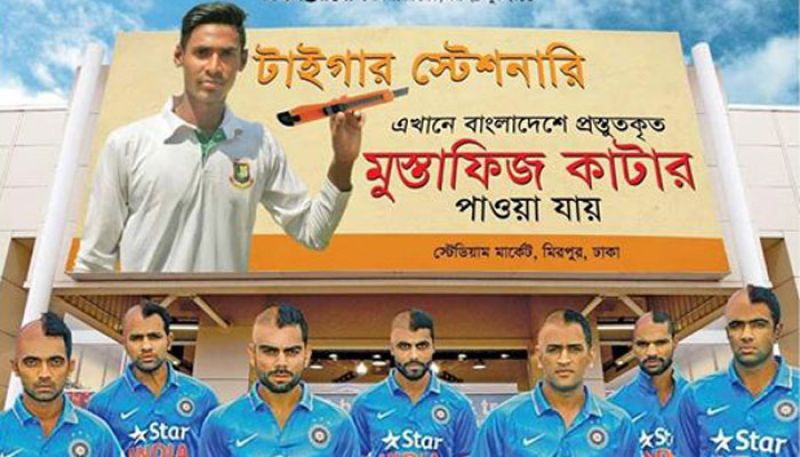 Showing utter disrespect towards the Indian cricket team, a Bangladeshi newspaper has produced a fake 'cutter' advertisement, in which seven Indian cricketers are seen standing with their heads half-shaven. (Photo: Facebook)